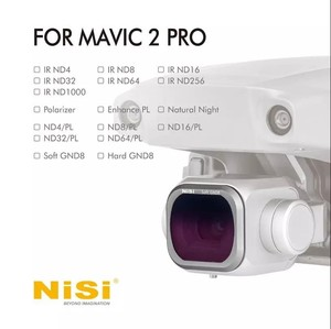 Image 3 - MAVIC ため NiSi 2 プロ MC UV CPL ND4 ND8 ND16 ND32 ND64 PL レンズフィルター mavic 2 プロソフト GND8