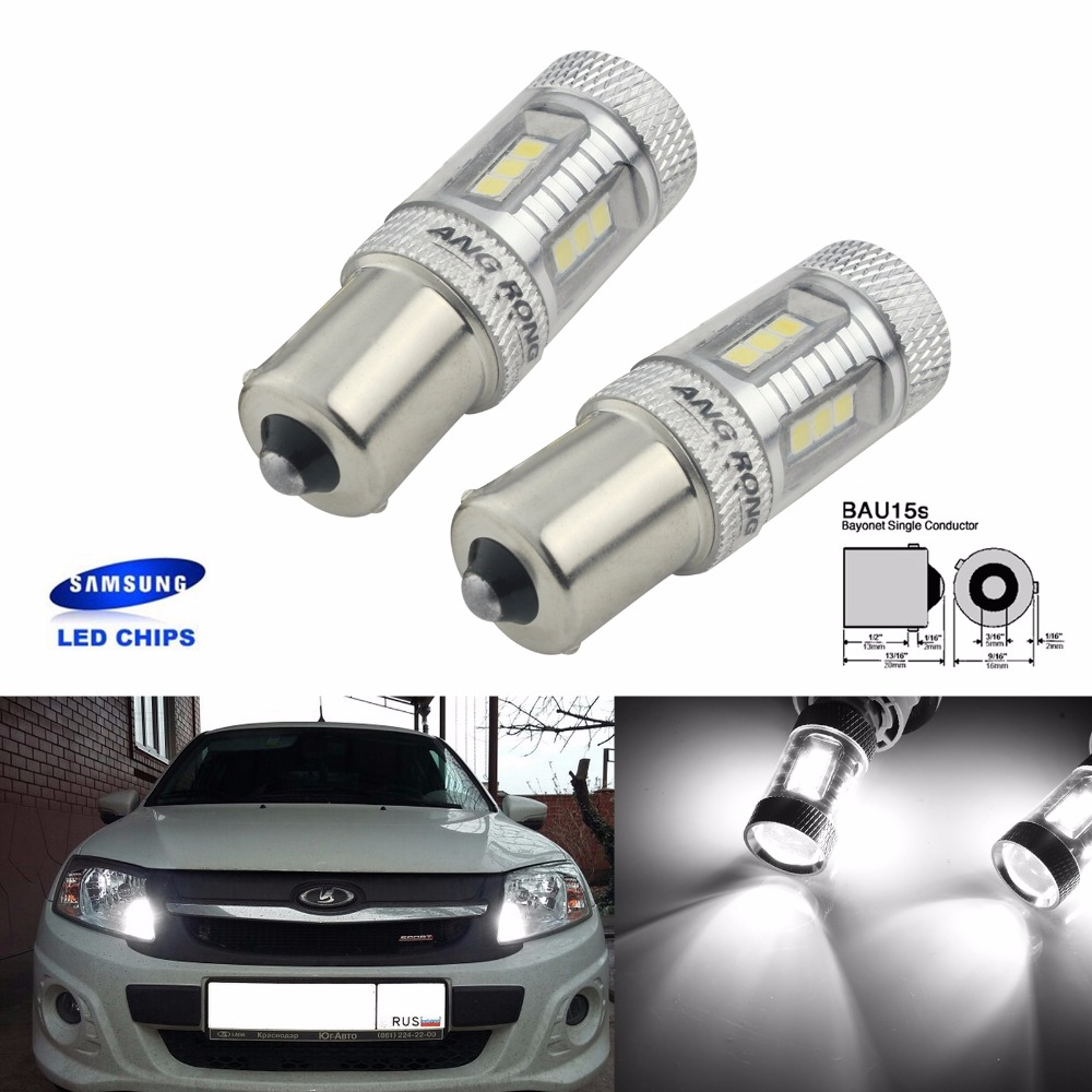 2x White SAMSUNG 15 SMD BAU15s PY21W LED Bulb Indicator Signal Stop Brake Light
