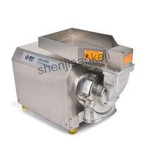 Molinillo de hierbas medicinales chino comercial de acero inoxidable pulverizador de molienda eléctrica 220v 2200w 1 ud.