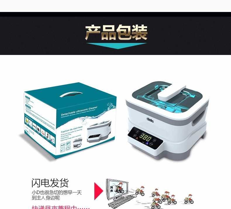 Fission Machine Dual Touch Screen UV Sterilizer Pot Salon Nail Tattoo Clean Metal,Watches,Gem Ultrasonic autoclave Cleaner Tool-5