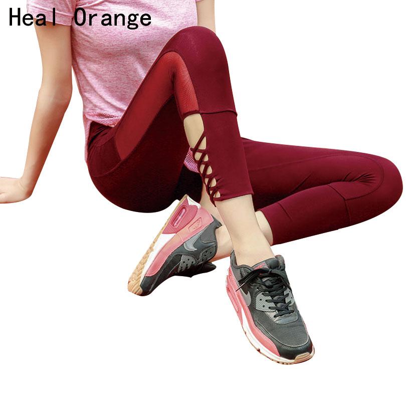 HEAL ORANGE Mesh Cross Straps Stretch Womens Yoga Capri Sports Leggings Running Tights Workout Pants Fitness Sports Clothing