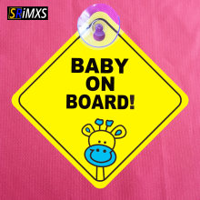 Car Sticker Baby On Board Sucker Warning Safety Sign Sticker Vinyl Decal for Car Vehicle Window Stickers Car Accessories(China)