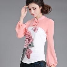 National wind women's vintage plate buttons print chiffon long-sleeve shirt blouse D497