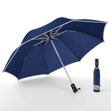 New Quality Fully-automatic Sunny and Rainy Umbrella Folding Sun Protection Anti UV Parasol Windproof