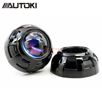 free shipping Apollo 3.0 Series Shroud Mask Cover for 2.5' 3.0inch Q5 H1 mini Hella hid bi xenon projector lens image