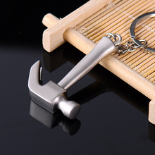 1Pcs Fashion New Keyring Hand Tools Keychain Daddy Keyring Gift for Dad Fathers Day Keychain Hand Tools Bag Pendant Key ring