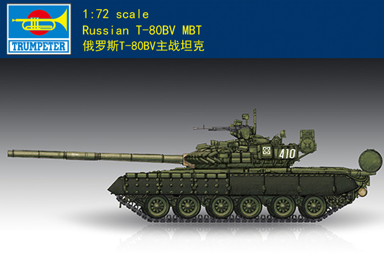 Trumpeter 07145 1/72 Russian T-80BV MBT Main Battle Tank Plastic Model Kit