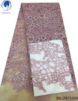 Beautifical african fabrics lace sequins Embroidered shiny fabrics dress tulle french laces for wedding 5yards ML1N733