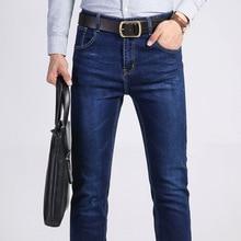 e5cd945cb7 2019 Otoño Invierno jeans hombres suelto de tubo recto hombres elástico de  vaqueros y grandes pantalones