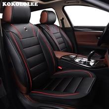 Kokololee (спереди и сзади) из искусственной кожи сиденье автомобиля включает набор для Ford Mondeo Фокус Fiesta EDGE EXPLORER Taurus S-MAX авто аксессуары