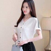 Korean Fashion Chiffon Women Blouses Batwing Sleeve White Women Shirts Plus Size XXL Blusas Femininas Elegante Ladies Tops korean fashion chiffon women blouses batwing sleeve white women shirts plus size xxl blusas femininas elegante ladies tops