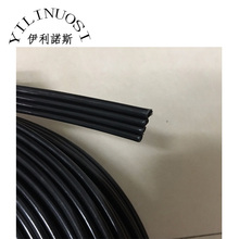 Black 4-line 2mm x 3mm UV Ink Tube ECO Solvent Printers
