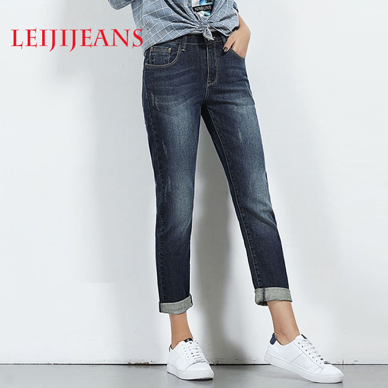 цены Leiji mom jeans for women straight pants slim trousers for women denim jeans femme mujer Women's pants large size high fashion