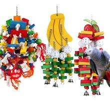 לחיות מחמד תוכי נדנדה תליית צעצוע עץ תוכי צבעוני בטוח חסר טעם נשיכת התוכי ציפור צעצוע הבננה אפל תוכים צעצוע