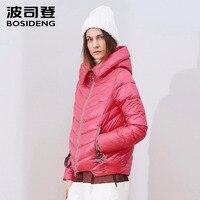 BOSIDENG winter jacket short down coat women's clothing outwear contrast colors hoodie wide waiste big collar H style B1501062