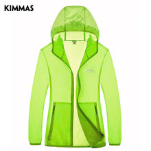 Kimmas new summer and fast dry skin coat hiking outdoor sports skin clothing thin breathable waterproof anti UV couple camping