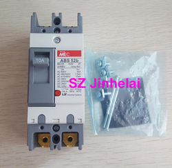 Аутентичный Оригинальный чехол ABS52b LS ABS 52b литая цепь автоматический воздушный выключатель 2P 10A/15A/20A/30A/40A/50A реле жения