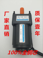 Maxon DC Servo Motor Micro Motor 133 868