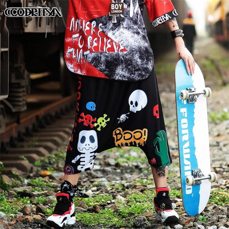 Women Mid Carf Pants Cartoon Skull Print pants Casual Loose Capri Sweatpants Harem Pants Hip-hop Joggers Street Dance Trousers