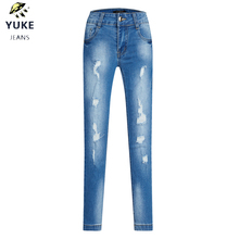 YUKE The New Girl Hole Jeans Childrens Leisure Loose Comfortable Elasticity  Kids Embroidered 5-9 Age I33508