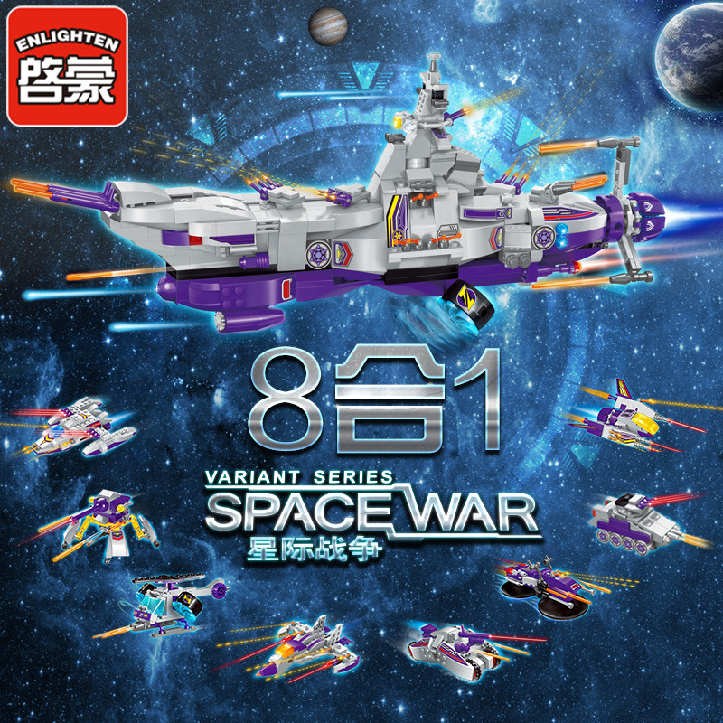 Enlighten building blocks 8 in 1 Space War 1402 Warship 683pcs Sets Assembly lepin star wars toys for children Kids Gifts 1402 enlighten star wars 8 in 1 aircraft carrier ship tank model building blocks diy figure toys for children compatible legoe