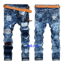jeans men high quality 2017 men's jeans hole Casual ripped jeans men hiphop pants Straight jeans for men denim trousers