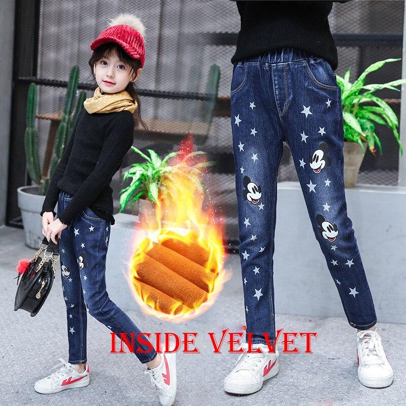 New 2018 Boys Pants Kids Boys Trousers Cotton Winter Autumn Thicker Warm Plus Velvet Sport Casual Long Children Pants