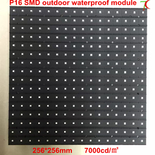P16 SMD  waterproof panel static 256*256mm full color for large outdoor screen