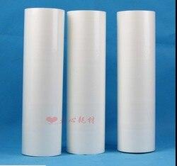 28Mic 310mm x 200 M Satin mat brillant noyau laminage à chaud Films Bopp pour lamineur à chaud rouleau