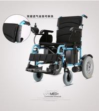 lithium battery travel power electric wheelchair for elderly and disabled