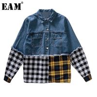 EAM 2018 New Spring Lapel Long Sleeve Blue Denim Half Plaid Tassels Split Joint Loose