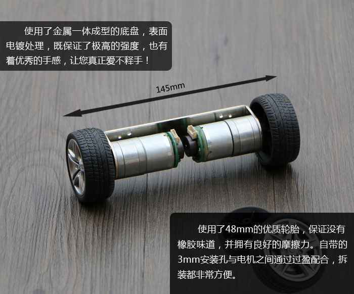 Mini 2WD self-balance robot car chassis rubber wheel car frame 25 encoder 2 wheel drive robot chassis kit 1 deck