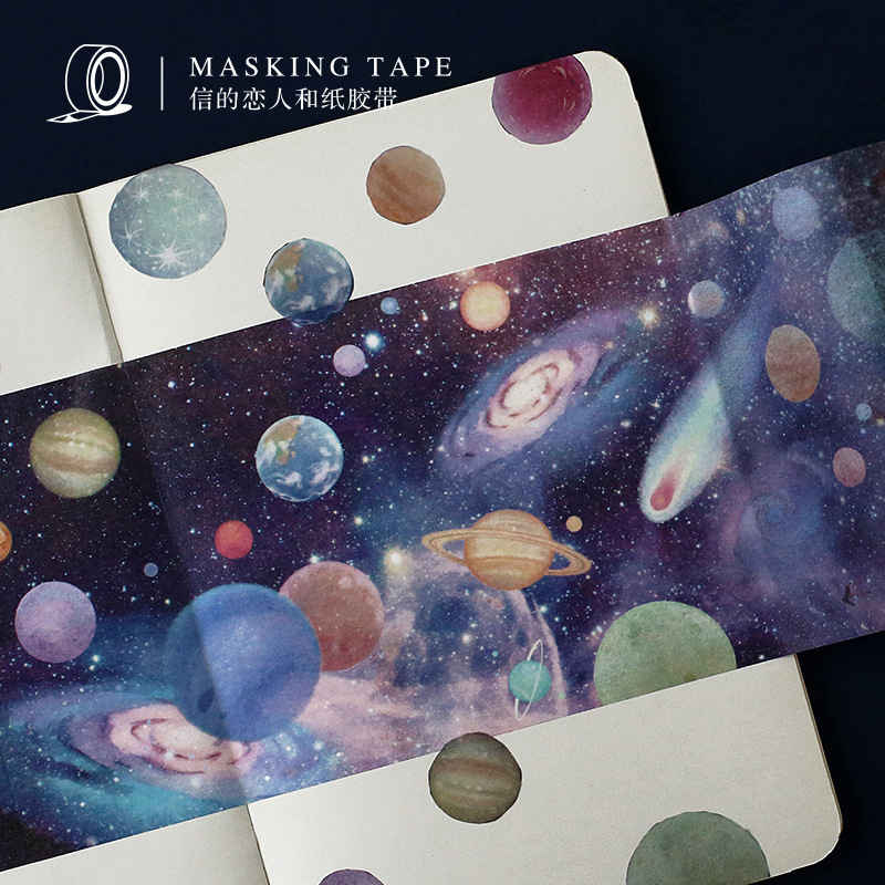 Novelty Galaxy Universe Glass City Travel Decorative Washi Tape DIY Scrapbooking Masking Tape School Office Supply