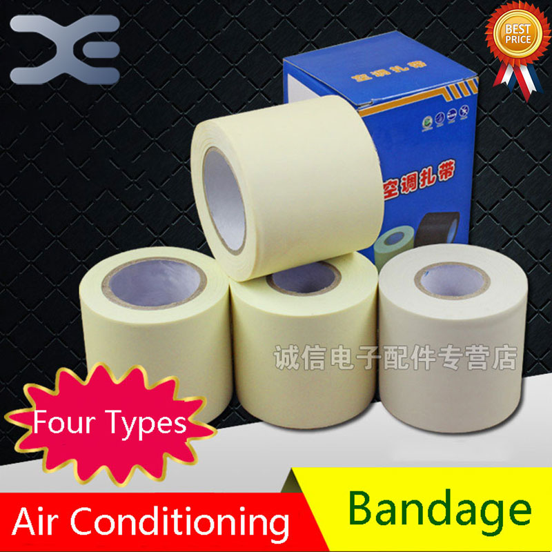 Air Conditioning Dedicated High-Quality Bandage Air Conditioning Pipe Tape Air Bandage
