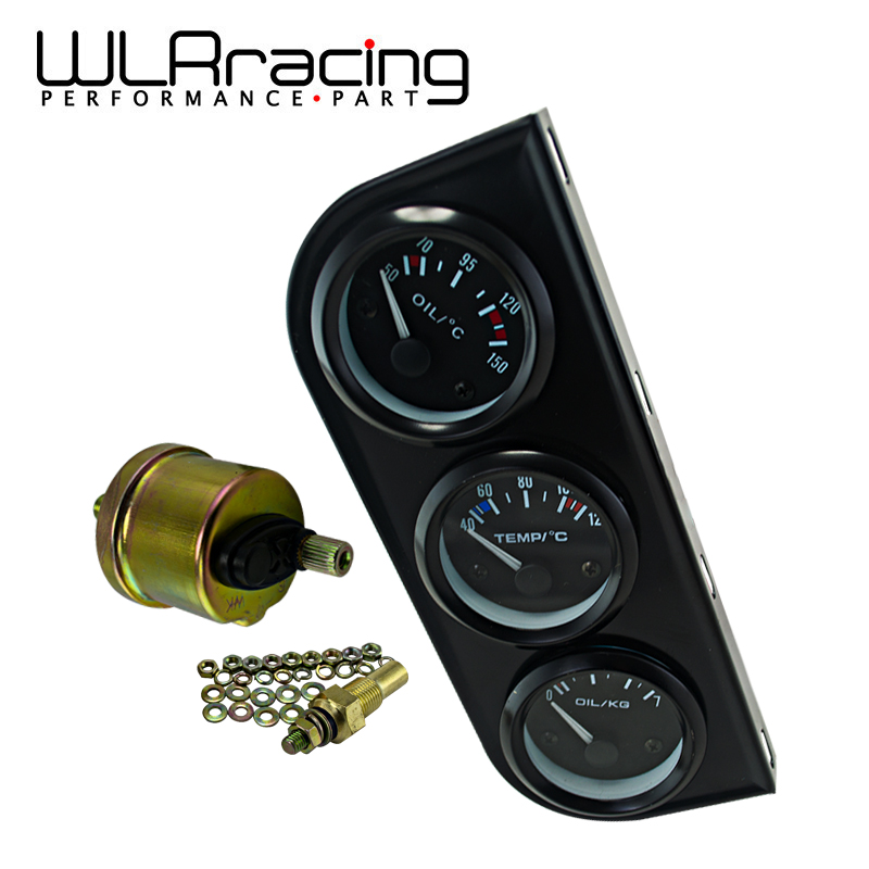 52mm (Calibrador del Temp del aceite + Indicador Temp Agua + 3in1 Electrónica Tr