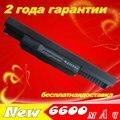 Jigu bateria do portátil para asus a31-k53 a32-k53 a41-k53 a42-k53 a43 a53 a54 A83 K43 K53 P43 P53 X43 X44 X53 X54 X84 A53B A83B K43B