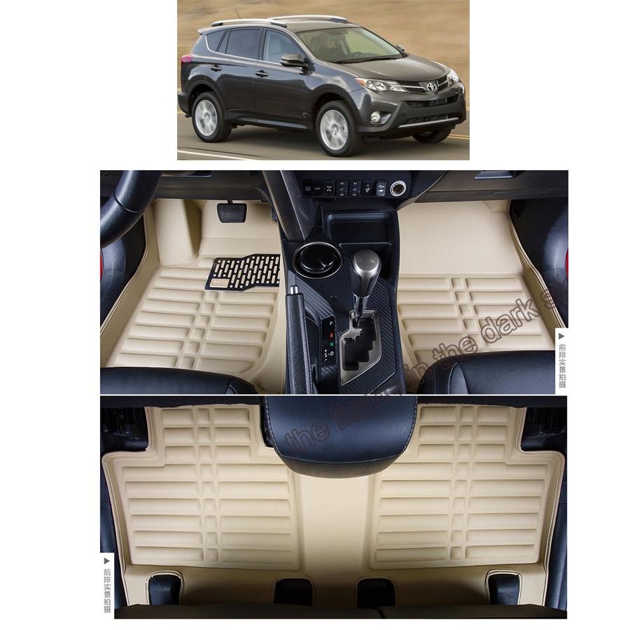 Floor mats rav4 - 2013 Toyota Rav4 Floor Mats