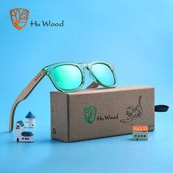 HU WOOD Brand Design Children Sunglasses Multi-color Frame Wooden Sunglasses for Child Boys Girls Sunglasses Wood GR1001