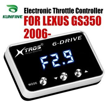 Автомобильный электронный контроллер дроссельной заслонки гоночный ускоритель мощный усилитель для LEXUS GS350 2006-2019 Тюнинг Запчасти Аксессуа...