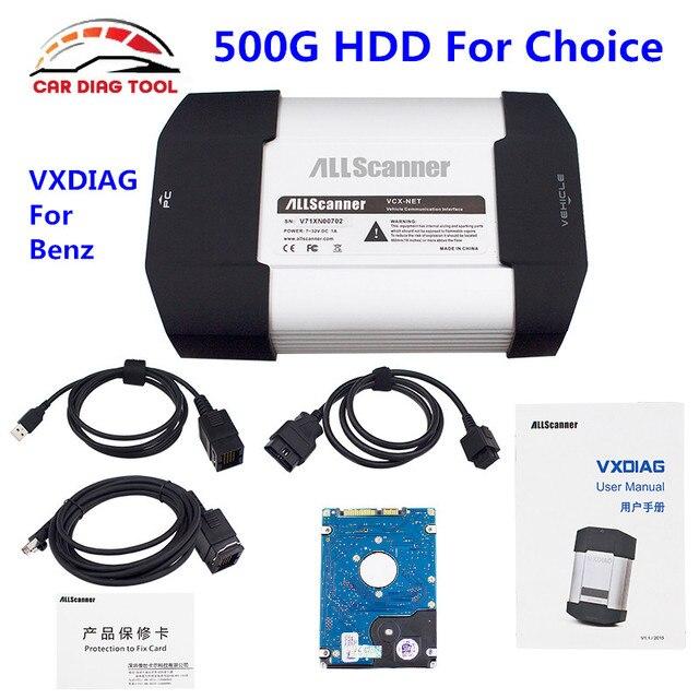 vxdiag vcx nano diagnostic tool vxdiag for mercedes for benz 500g rh aliexpress com mercedes star diagnostic user manual ICD -10