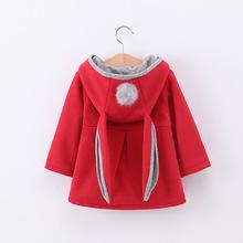 Dziewczynek płaszcz zimowa wiosna dziewczynek księżniczka płaszcz kurtka ucho królika z kapturem codzienna odzież wierzchnia dla dziewczynek odzież dla niemowląt tanie tanio Kurtki płaszcze W dół i parki COTTON Moda 0 4KG Dziewczyny Czesankowej Drukuj REGULAR Pojedyncze piersi outerwear coats