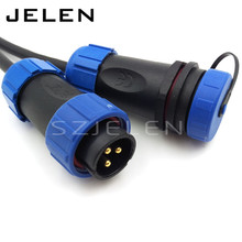 WEIPU SP2110 waterproof 3 pin connector plug socket, power connector, industrial power supply wire and connector,IP68