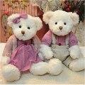 30 cm 2 peças Casal Urso de Pelúcia Com um Pano Macio Brinquedo de Pelúcia Chrismas Presente Para O Miúdo