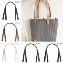 PU Faux Leather Shoulder Bag Handles Strap Replacement for Handbag Strap Women Bag Belt Band DIY Accessories Fashions KZ KZ0007