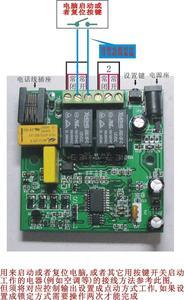 Image 1 - 12V טלפון קו טלפון נייד מרחוק בקר גישת ממסר לוח מתג על/כיבוי מחשב אתחול מחדש נתב