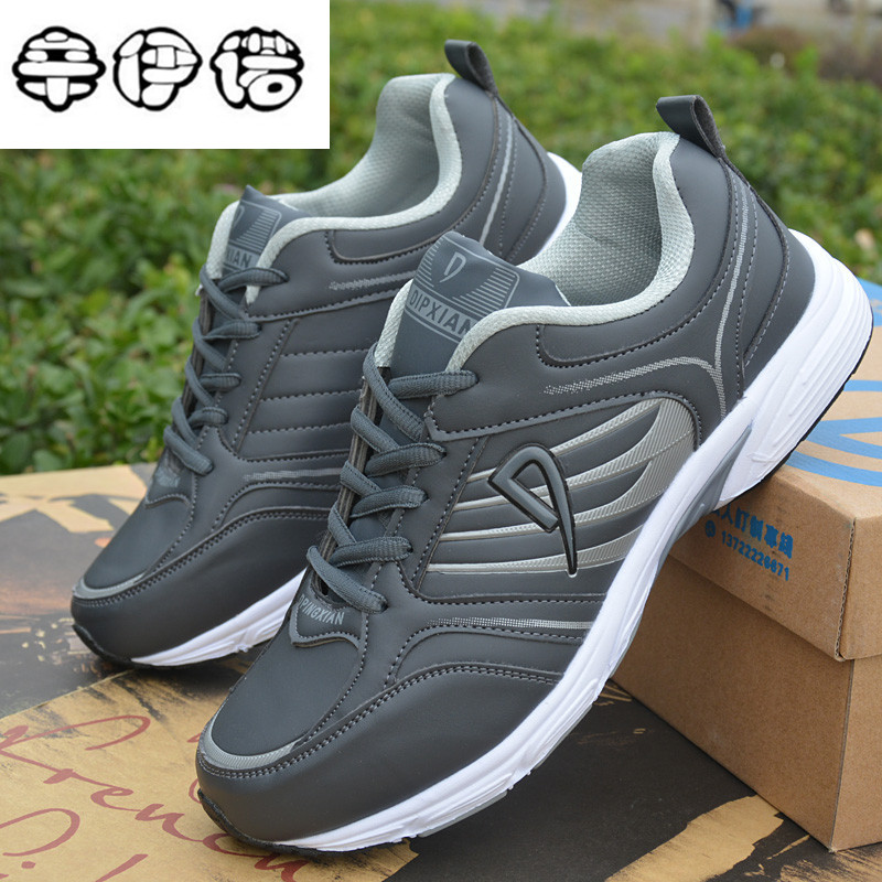Max size 51/52/53/54 2018 Men Sneakers
