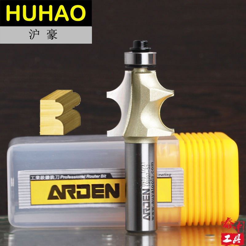 Woodworking Bead Curve Arden Router Bit - 1/2*5/8 - 15.9mm