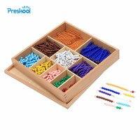 Детская игрушка Монтессори математика 9 цветные бусины из бисера с коробкой Раннее детство образование Дошкольное обучение