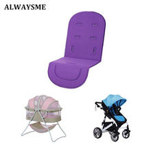 ALWAYSME Baby Kids Booster Mats Pads Highchair Feeding Chair Cushion Stroller Accessories Cradle Bassinet Basket Cushion Cover(China)