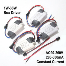 2pcs/lot LED Power Supply Constant Current Isolation Lamp Driver 300mA 280mA 1W 3W 5W 7W 9W 10W 20W 30W 36W Lighting Transformer
